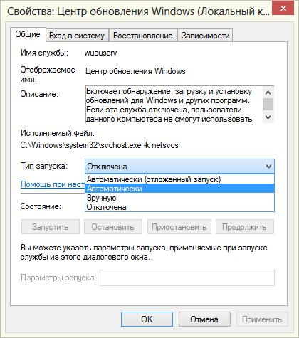 Resheniye_problemy_s_Net_Framework_3.5_v_Windows 8_3