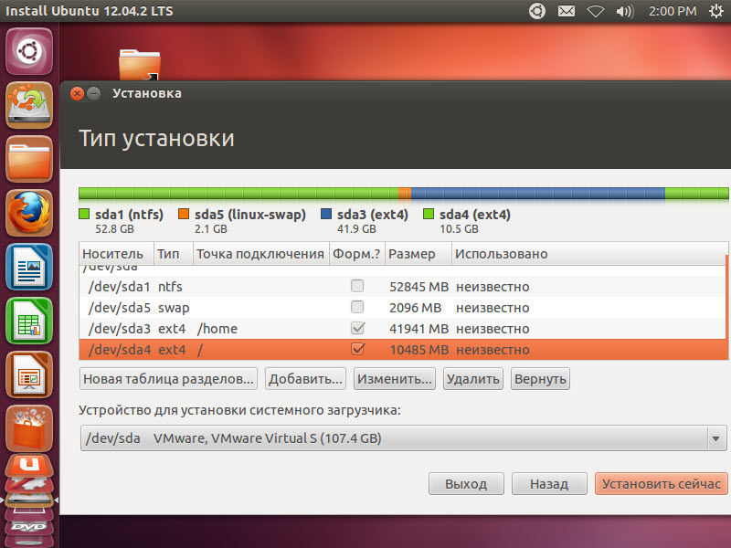 Как установить Ubuntu с Windows