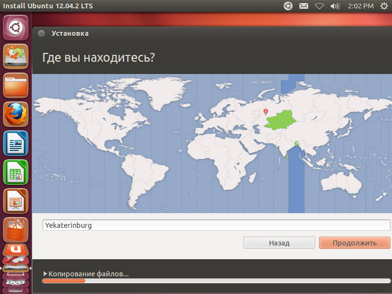 Процесс установки ubuntu рядом с Windows